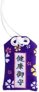 amulette japonaise omamori