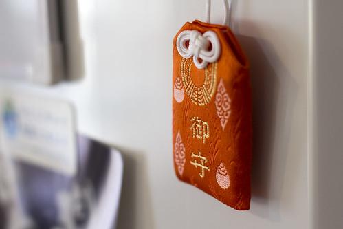 Omamori, l'amulette porte-bonheur japonaise