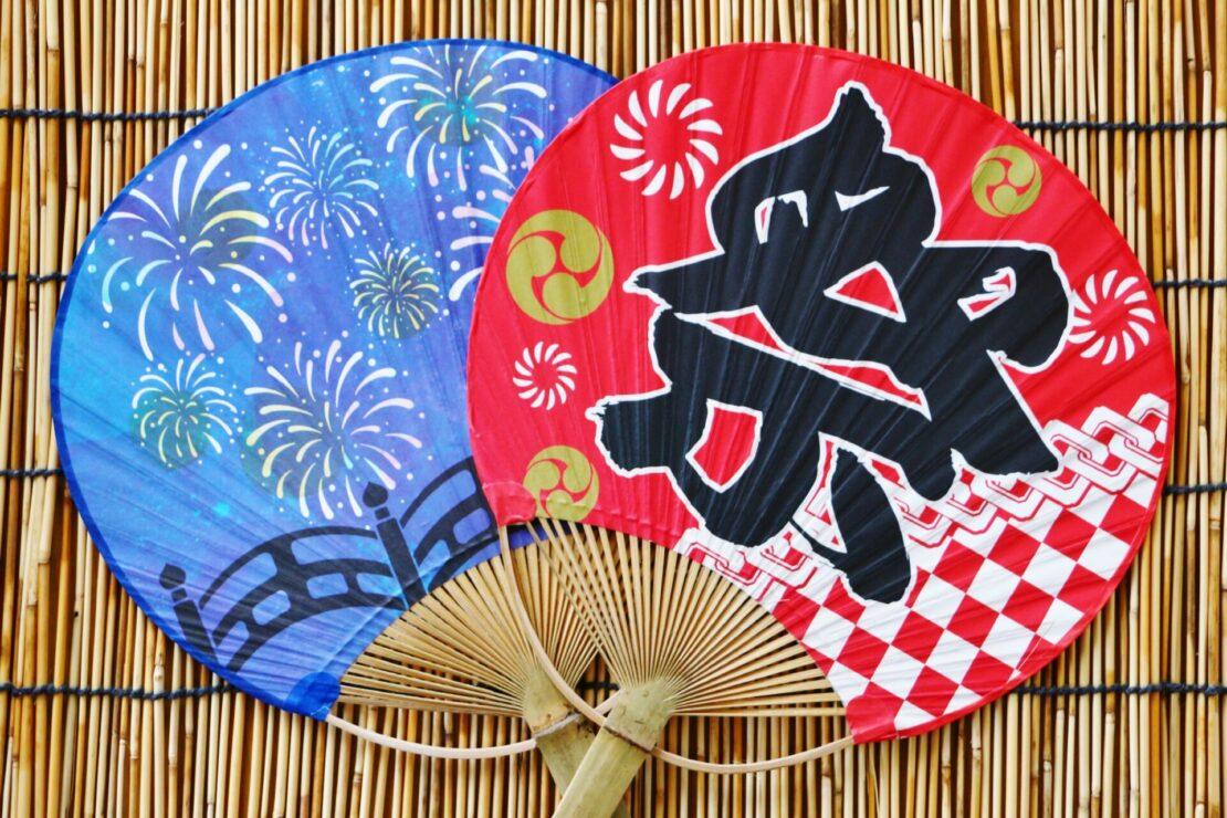 Uchiwa, l'incontournable éventail japonais