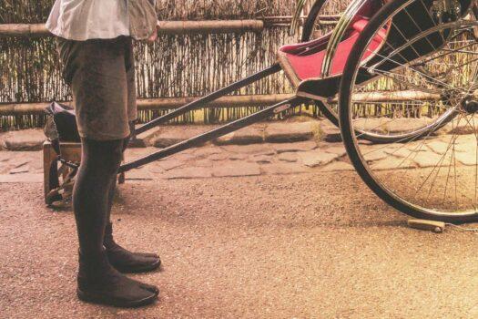 Jikatabi : les chaussures de ninja