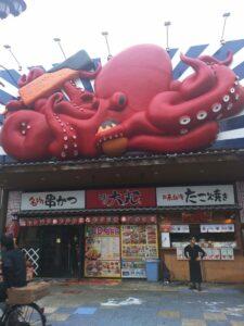 Restaurant de takoyki et de spécialités d'Osaka