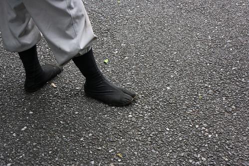 chaussures jikatabi
