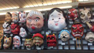 masques japonais