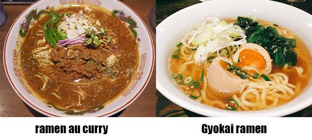 curry ramen et gyokai