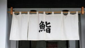 noren blanc avec kanji