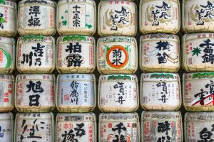 Barils de saké